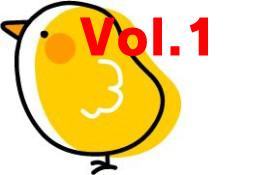 初めてのはんこ講座入門編 Vol.01そもそも『はんこ』とは何か