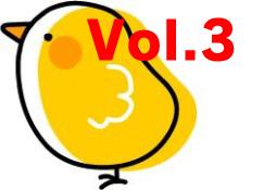 初めてのはんこ講座入門編 Vol.03『朱肉の種類は何を見るか?』