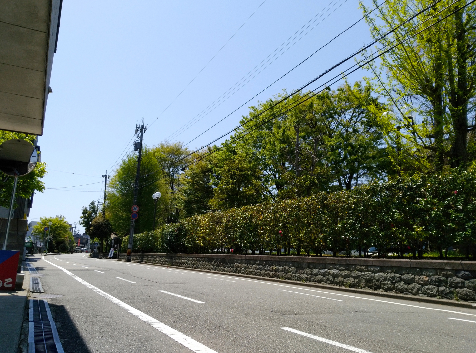 2018.04.28_はんこ屋店前
