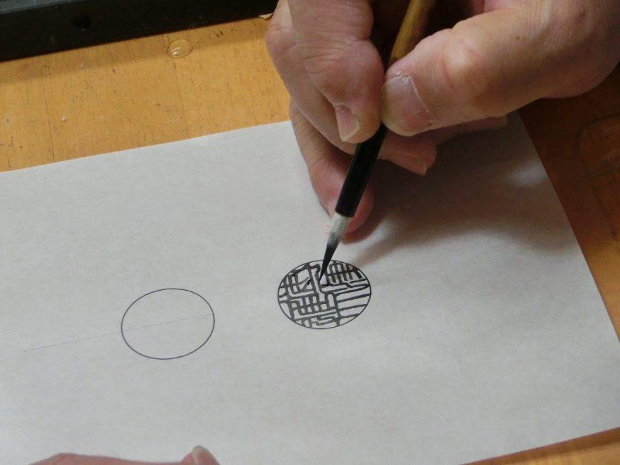 印面デザイン依頼(3本)