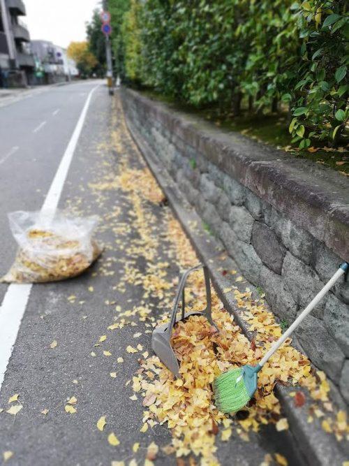 【12月の営業日お知らせ】修正済